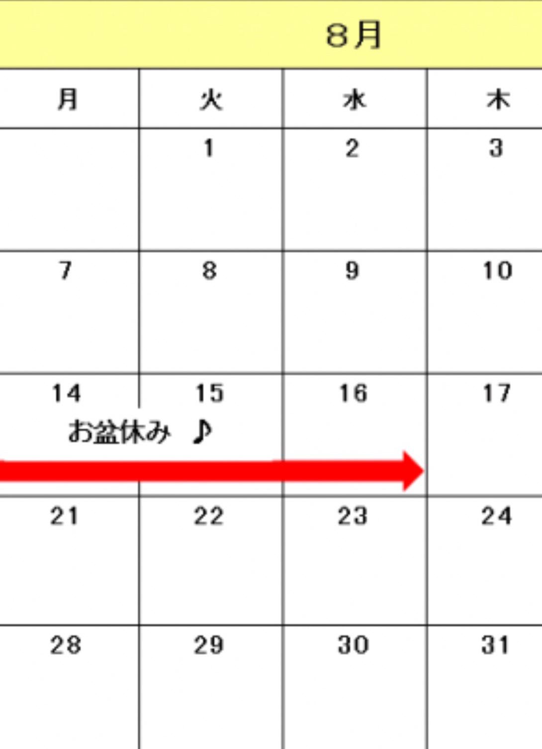 【お盆休みのお知らせ】【夏カラー】【アッシュ】【ピンク】【ヘアカラー】