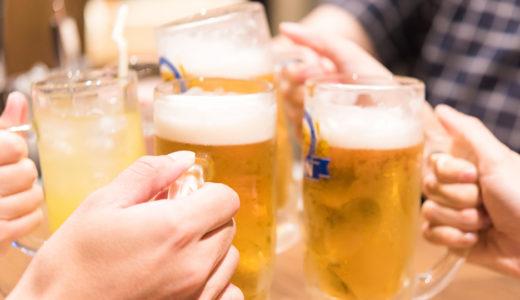 飲み過ぎに注意?!アルコール(お酒)、カフェインが肌荒れの原因に。。ちょっとしたことを改善するだけで、、、