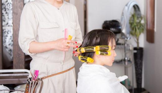 初めてのパーマが不安な方必見!美容師が失敗しないパーマを教えます!
