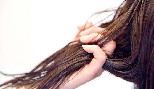 【髪がパサつく人必見!】アウトバストリートメントでまとまりのある【ツヤ髪】をGETしよう!