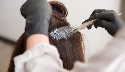 ヘアカラーの頻度と間隔はどのくらい?貴方にあったペースで美髪をキープ!!
