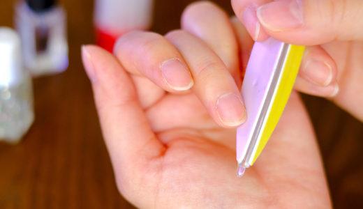 爪のケア方法を変えるだけで、爪の強度が変わる!?正しいやり方教えます!