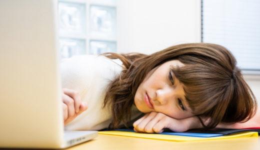疲れが取れない原因は基礎代謝にあった!?代謝をあげて疲れにくい体質に改善しよう!