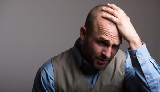 ハゲたくない!男の最大の悩み【薄毛】を分かりやすく解説。抜け毛の対処法を知って予防しましょう!!
