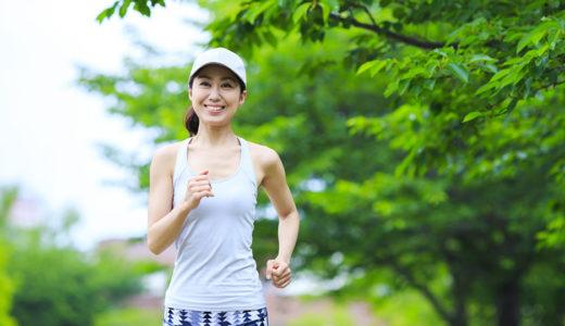 低体温は危険!健康を維持する為にも基礎体温を上げる対策を徹底解説!