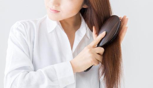 冬は乾燥の季節!冬の頭皮や髪の乾燥対策をお伝えします!
