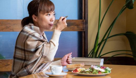 元栄養士が教える美容と健康!不調は腸につながる!