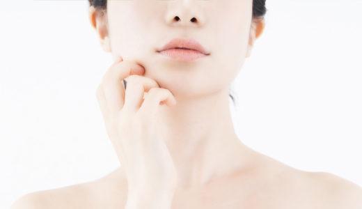 【肌の基礎知識】知らないと損?!肌の仕組みを理解して若々しい肌に!