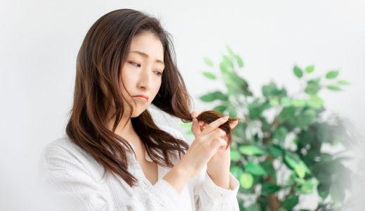 髪はどうしてダメージを受けるの!?原因と対処法について説明します!