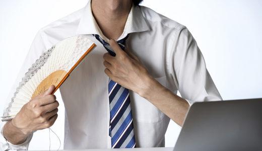 男性の汗が臭う原因って何?汗の臭いの種類と対策を教えます!