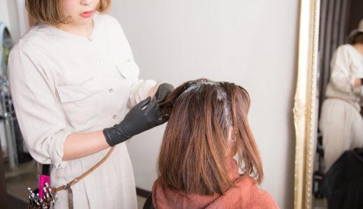 ヘアカラーや白髪染めのアレルギーの症状や対策は?【ジアミンアレルギー】