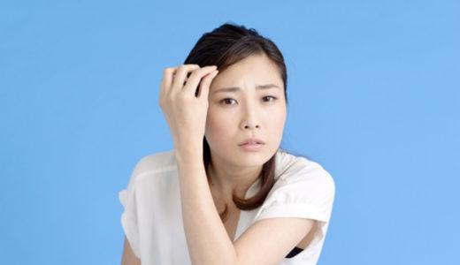 【女性の悩み】細毛と薄毛のメカニズムを徹底解剖!!