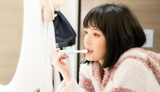 【口臭は改善できる!】口臭の気になる原因と対策を徹底解説!