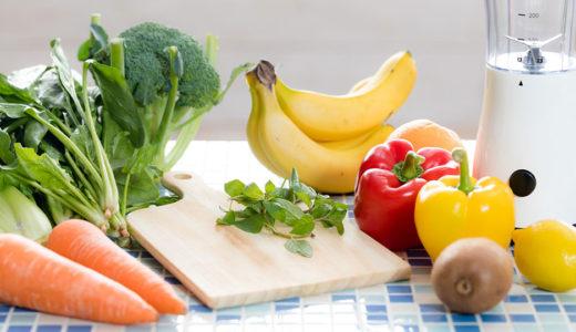 「乱れやすい妊娠初期の食生活」積極的に摂りたい食べ物。NGな食べ物って何?