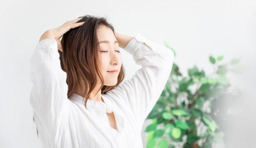 女性に多い「びまん性脱毛症」について症状、原因、対策を教えます!