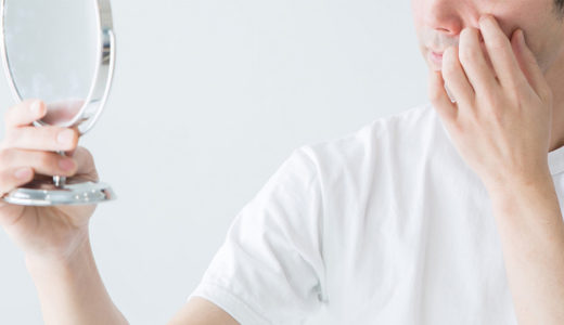 老け顔男子必見!!シワの原因や対策、改善方法ご紹介