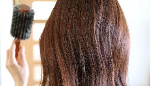 梅雨は髪が扱いにくい!そんな方にオススメのヘアケア対策をお伝えします!