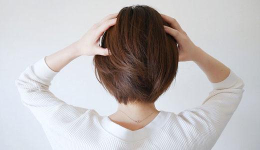 お家でカラーをしている人は注意!!「光で染まる白髪染めカラー」で髪が緑色に!?