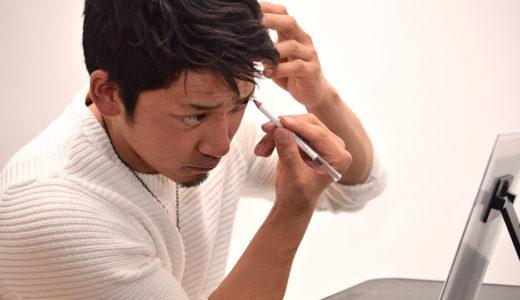 眉毛ひとつでこんなにも印象に差があった!美容師が教える男性の眉毛の印象と整え方!