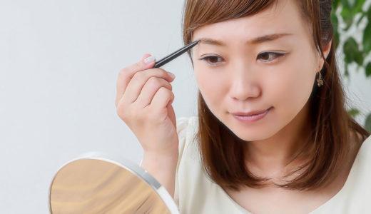 眉毛が生えてこない原因とは?明日から実践できる改善方法を教えます!