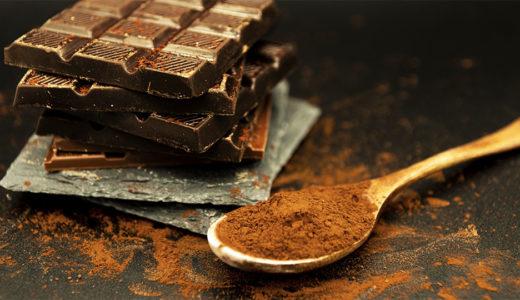 高カカオチョコレートが体にいいって本当? その効果を教えます