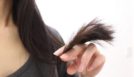 枝毛、切れ毛はなぜできる?原因をお教えします。