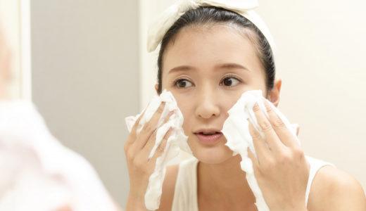 【目指せ美人肌】肌荒れに効く正しいスキンケアのやり方を紹介します!