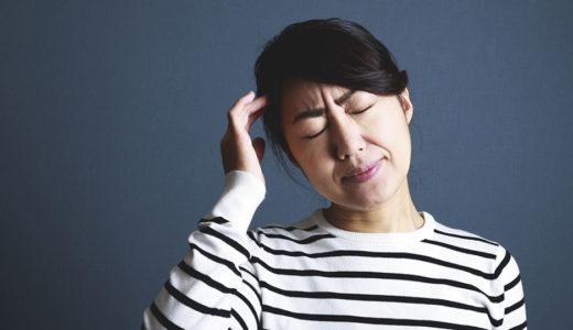 女性に多い「鉄欠乏性貧血」とは?原因と対処法をお教えします!