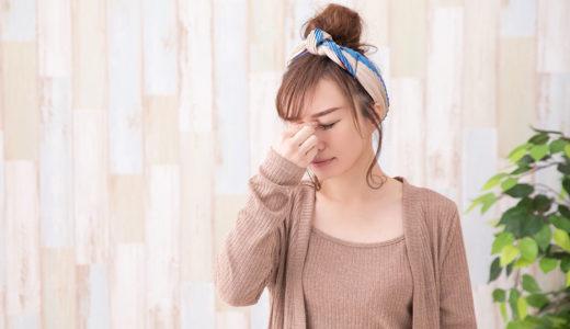 全身不調の原因は、目の疲れだった!?改善方法教えます!