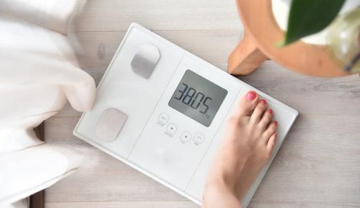 健康的に痩せるダイエット成功の秘訣とは!
