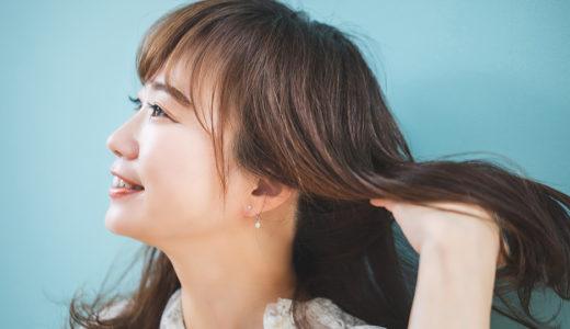 髪質改善ってどれがいいの?種類と効果を解説します!