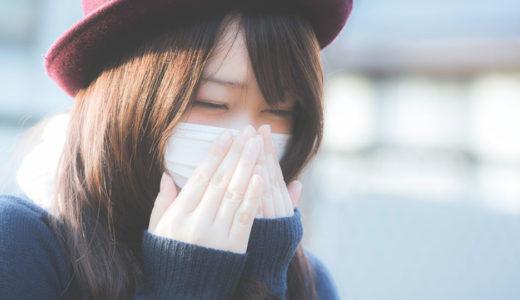 マスクで起こる肌荒れとメイク崩れの原因は同じ!? 3つの原因とその対策術!