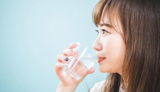 あなたは水のことを知っていますか?飲むだけで健康をやダイエット効果が?